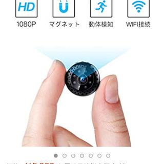 超小型WiFiカメラ 1080P超高画質ネットワークミニカメラ ...
