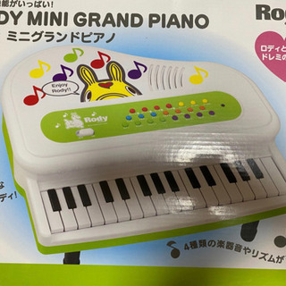 ロディの子ども用キーボード(ピアノ)です。ボタン動くか不明。