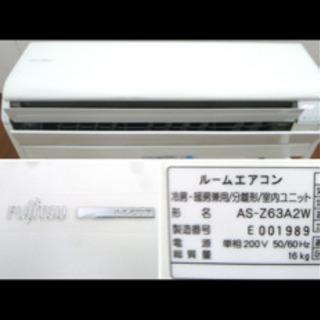 富士通 ルームエアコン AS-Z63A2 ノクリア Z ~26畳...