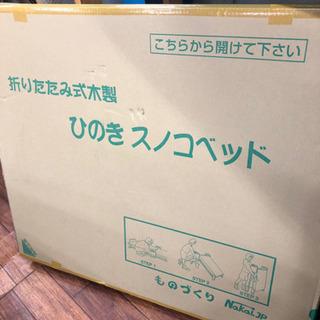 未使用品 ひのき スノコベッド 折畳式 ものづくりNakai