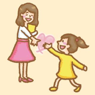 ✨時給1800円~✨不登校児対象の家庭教師アルバイト(大島…