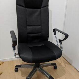 ワークチェア デスクチェア ガス椅子 ニトリ