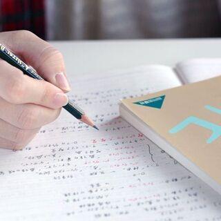オンライン プロの家庭教師 中学高校英語 夏休み直前! 今なら間に合う