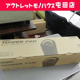 新品 TWINBIRD タワーファン EF-D943 ダークブラ...