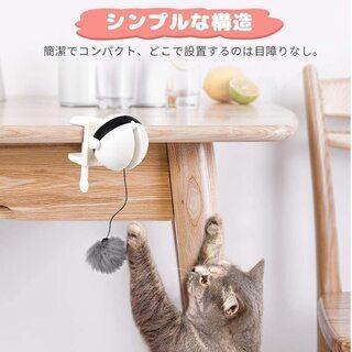 猫 電動おもちゃ 猫用ボール 自動猫じゃらし 釣りざお式  運動...