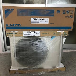 新品エアコンDAIKIN2.2キロ 主に6畳用