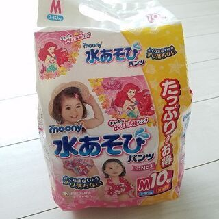 ムーニー 水遊びパンツ アリエル Mサイズ 10枚女の子(7-1...