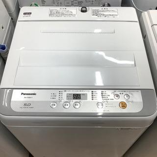 安心の1年間保証付 パナソニック2018年製 全自動洗濯機…