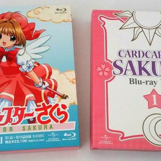 【超美品】カードキャプターさくら Blu-ray BOX1 初回...