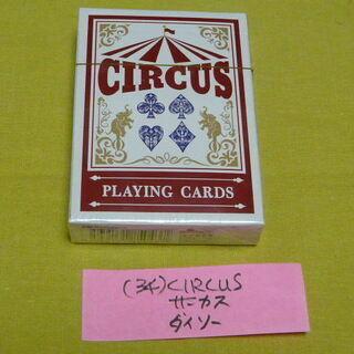 34) トランプカード大量出品です。助けてください!値引きありま...