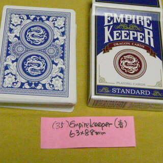 35) トランプカード大量出品です。助けてください!値引きありま...