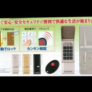 非常用キー無し オーロック式ドア用電子錠 セキュラ マイロック ...