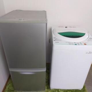 【決まりました】冷蔵庫・洗濯機セット