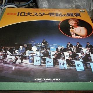 レコード 10大スター世紀の競演 11枚組 ビクター 中古品