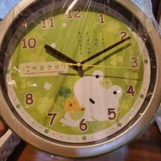 時計(新品未使用品)