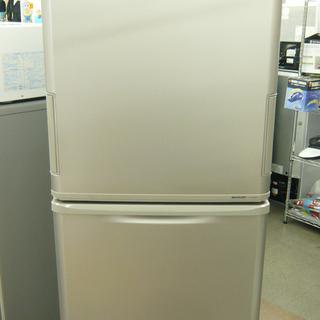 西岡店 冷蔵庫 350L 2011年製 3ドア 両開き シ…