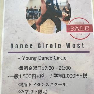 Let's dancing!!!【ヤング社交ダンスサークル】