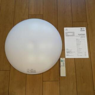 ✡️  新品シーリングライト 調光LED電球  リモコン付…