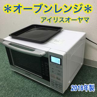 配達無料地域あり*アイリスオーヤマ オーブンレンジ 201…