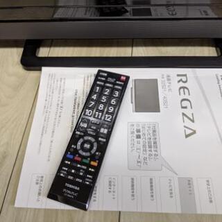 美品 東芝 レグザ 32型 液晶テレビ 32S21 2018年製 - 家電
