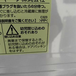 No.320 SHARP 137L冷蔵庫 2019年製 🚘近隣配送無料🚘 − 神奈川県