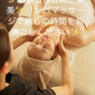 メンズ&レディース揉みほぐしマッサージ☆メンズ脱毛