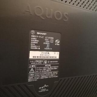 美品 SHARP AQUOS 液晶テレビ 2009年 37型   - 家電