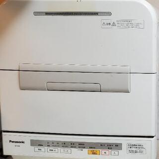 ★受渡決定【要修理】パナソニック食洗機 2015年製 NP…