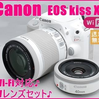 超美品♪ Canon キヤノン Kiss X7 標準&単焦点レン...