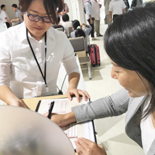 ①◎クレジットカード入会受付◎ 直江津エルマール内にて期間限定♪