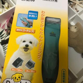 犬用 バリカン