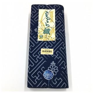 特選 美品 しじら織り 木綿 未使用 阿波正藍