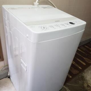 4.5kg全自動洗濯機