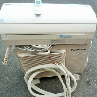 ☆パナソニック Panasonic CS-400CXR2-W イ...