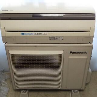 パナソニック CS-403CXR2 フィルター自動清掃 14畳向...