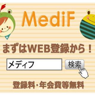 ✨1日だけのお仕事✨八戸市_新商品宣伝用の什器設置のお仕事…
