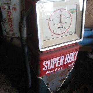 古いガソリン給油機