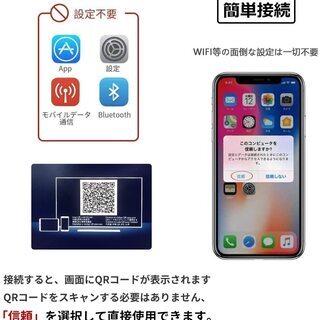 【新品・未使用】iPhone HDMI 変換ケーブル − 東京都