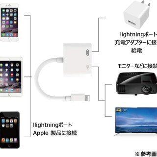 【新品・未使用】iPhone HDMI 変換ケーブル - 生活雑貨