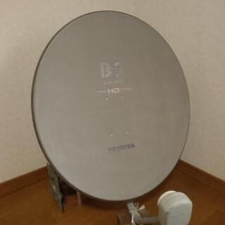 BSアンテナ(東芝DBA-50B)