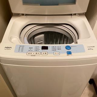 洗濯機 AQUA 6.0kg 2015年製