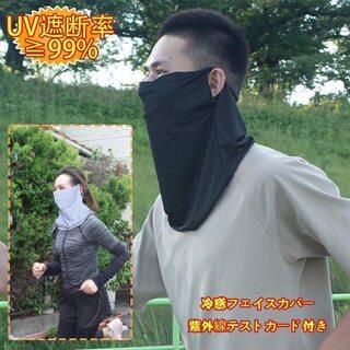 【新品・未使用】ネックガード(黒)
