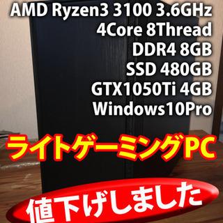 自作PC 新品 ライトゲーミングPC