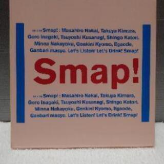 SMAP Drink ! Smap !
