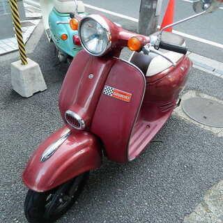 HONDAのジョルノ 50cc 動画あり