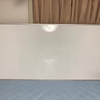 ホワイトボード 大きいサイズ