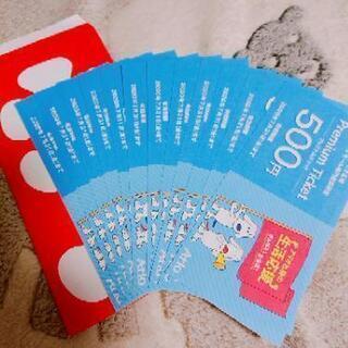 アリオ札幌 プレミアムチケット 6000円分