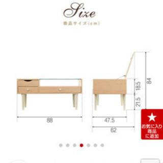 ガラステーブル ドレッサー  - 家具