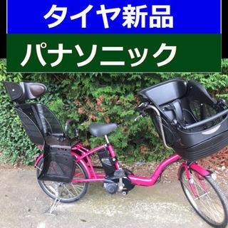 ✳️✳️D00D電動自転車M87M☯️☯️パナソニックギュット❤...