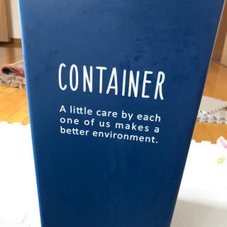 ゴミ箱 譲ります